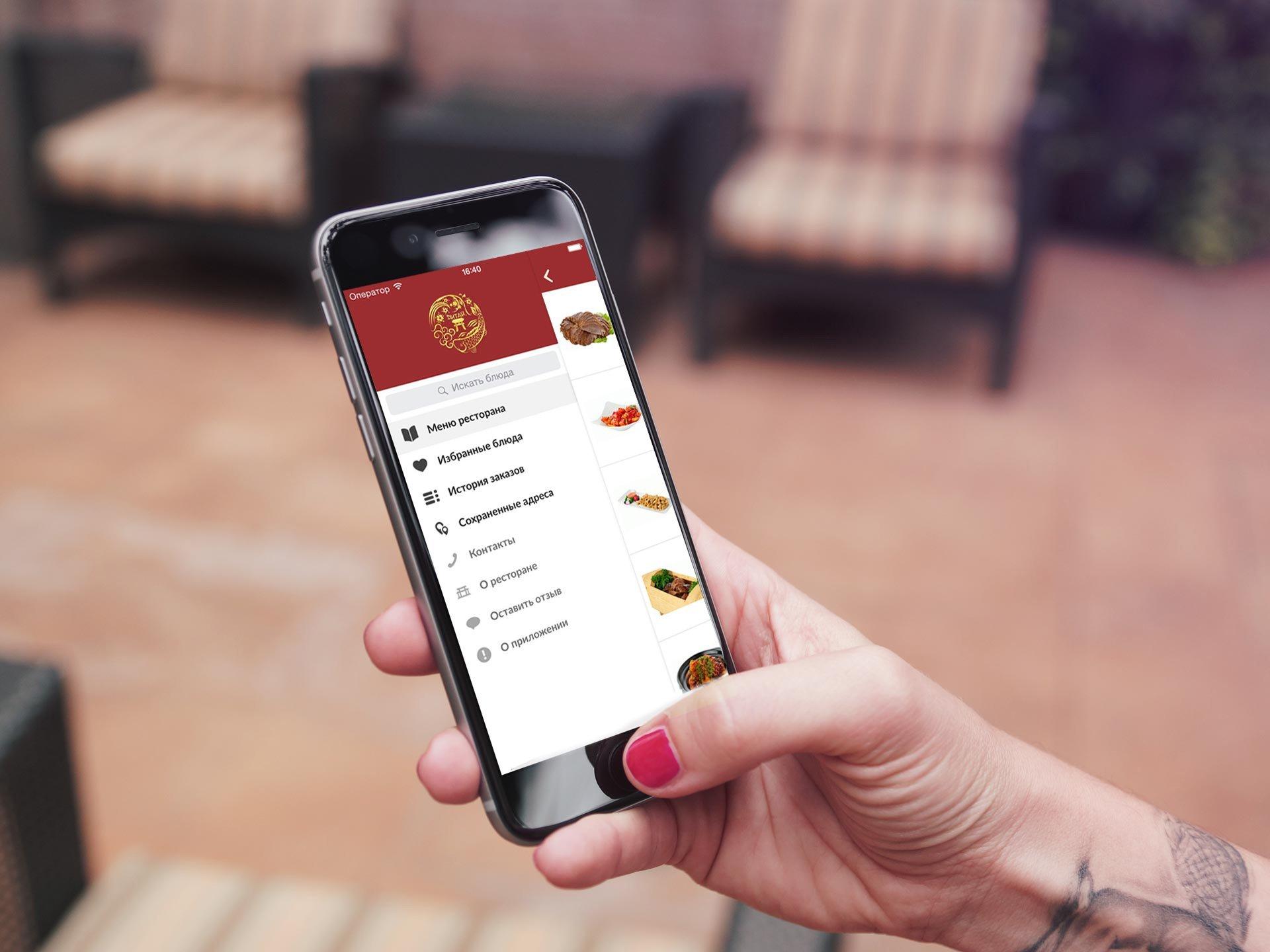 Мобильное приложение Дитай