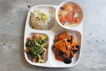 Bento-lunch B