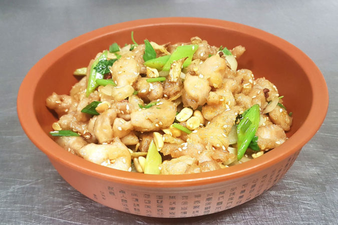 Stir fried chicken - q102