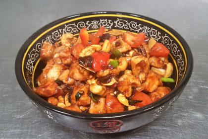 Q6 Kung Pao